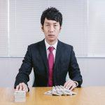 副業として不動産投資を始めて収益を上げる方法