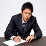 現物不動産or不動産投資信託?それぞれの不動産投資の特徴