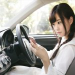 自動車保険をできるだけ安くする方法