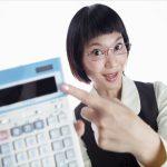 賃貸物件を借りる際の技あり交渉術!自分にとって有利な結果になるコツ