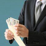 福岡で不動産オーナーを副業として始めると儲かる?儲からない?