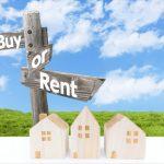 持ち家に資産価値はない!?今は住宅購入が当たり前ではない理由