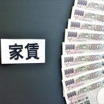【年金不足の対策】老後のお金を家賃収入で確保する方法